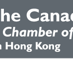 The Canadian Chamber of Commerce in Hong Kong (CanChamHK)