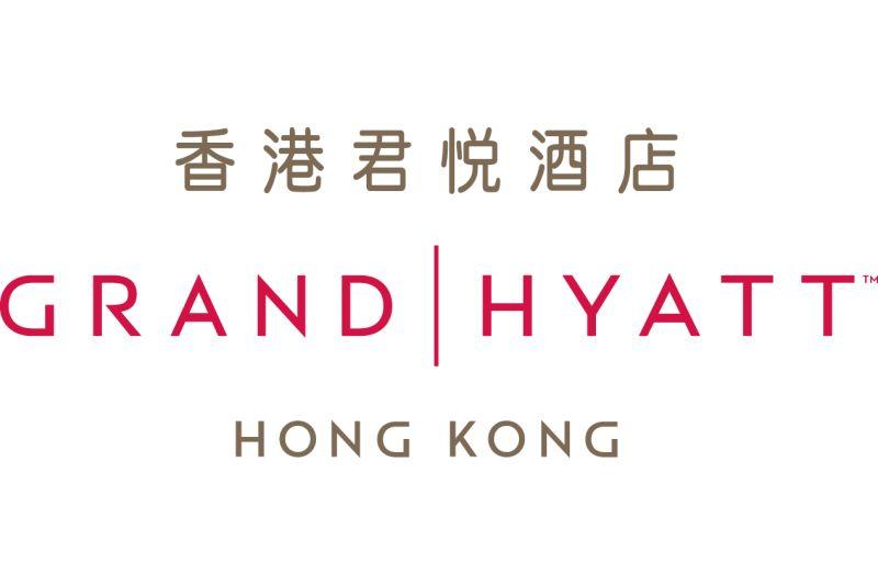 Grand Hyatt Hong Kong Exclusive Rates To Cancham Members