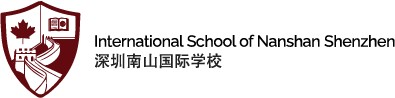International School of Nanshan Shenzhen