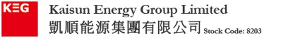 Kaisun Energy Group Ltd.