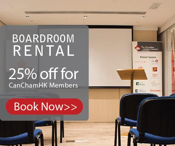 Boardroom Rental