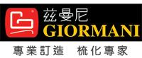 Arredamenti Company Ltd