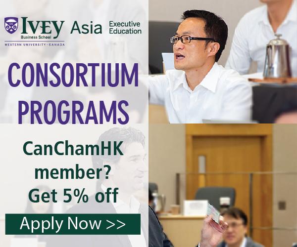 Ivey Consortium Programs
