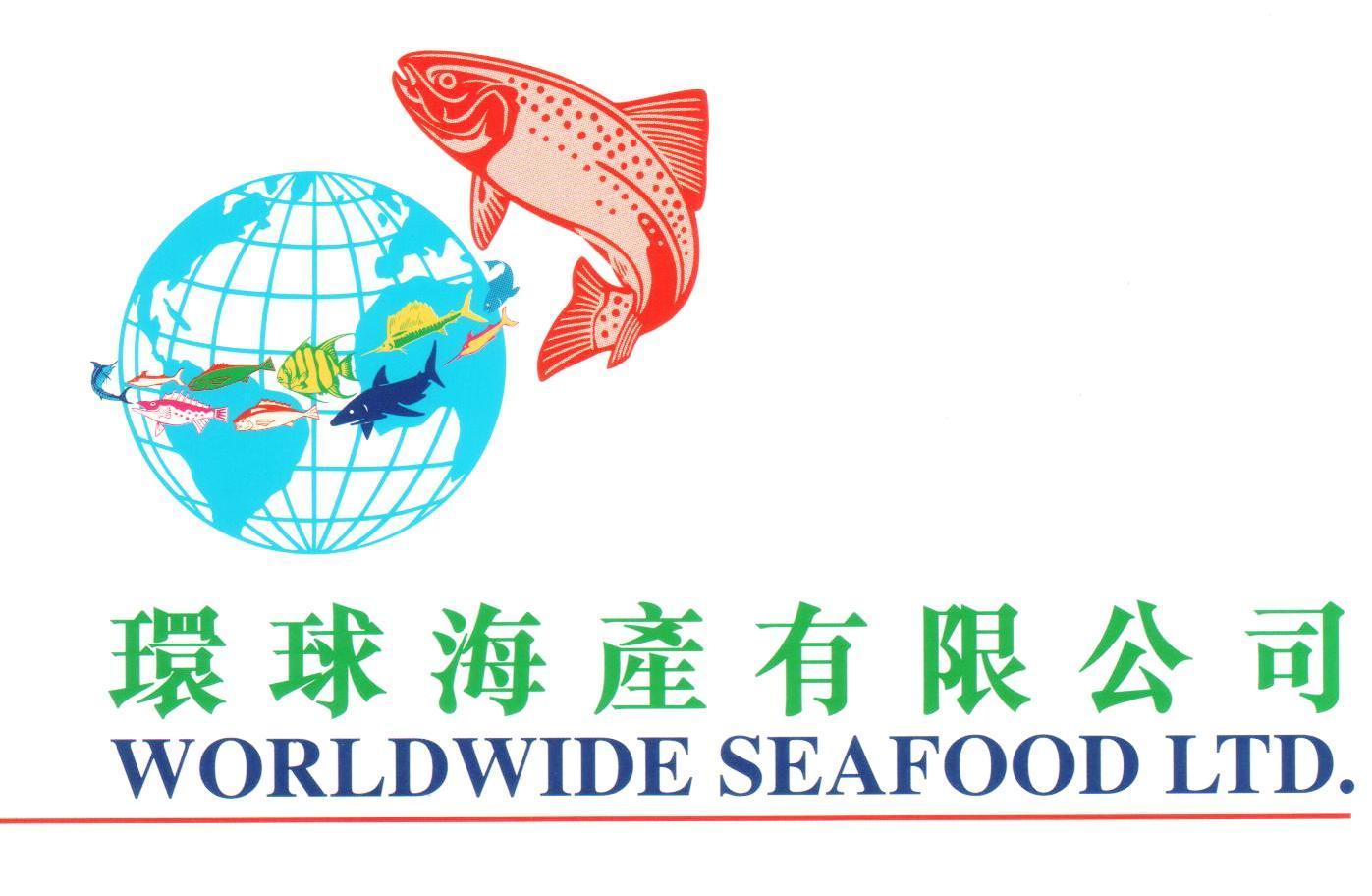 Worldwide Seafood Limited