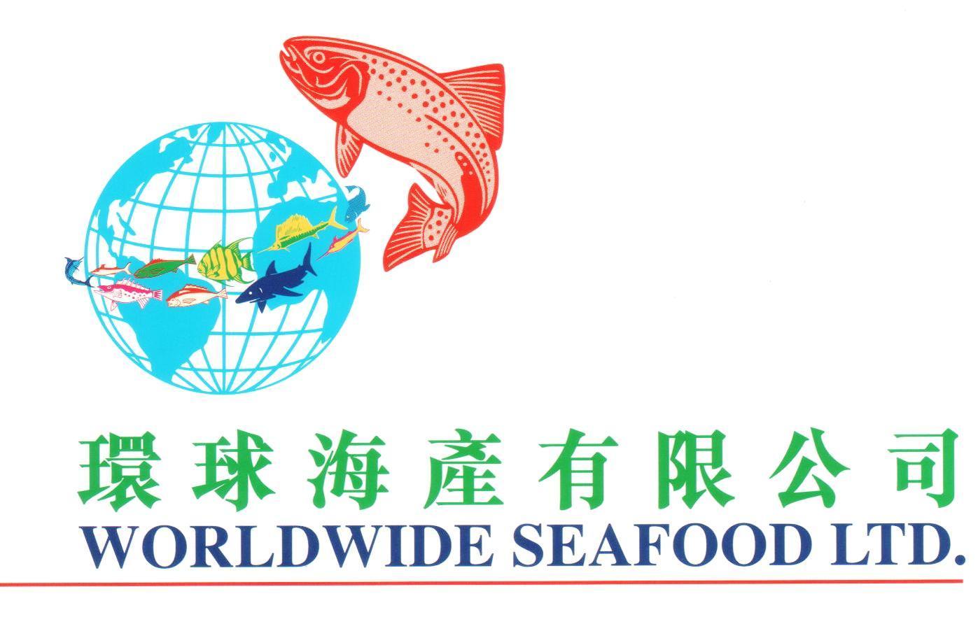 Worldwide Seafood Limited