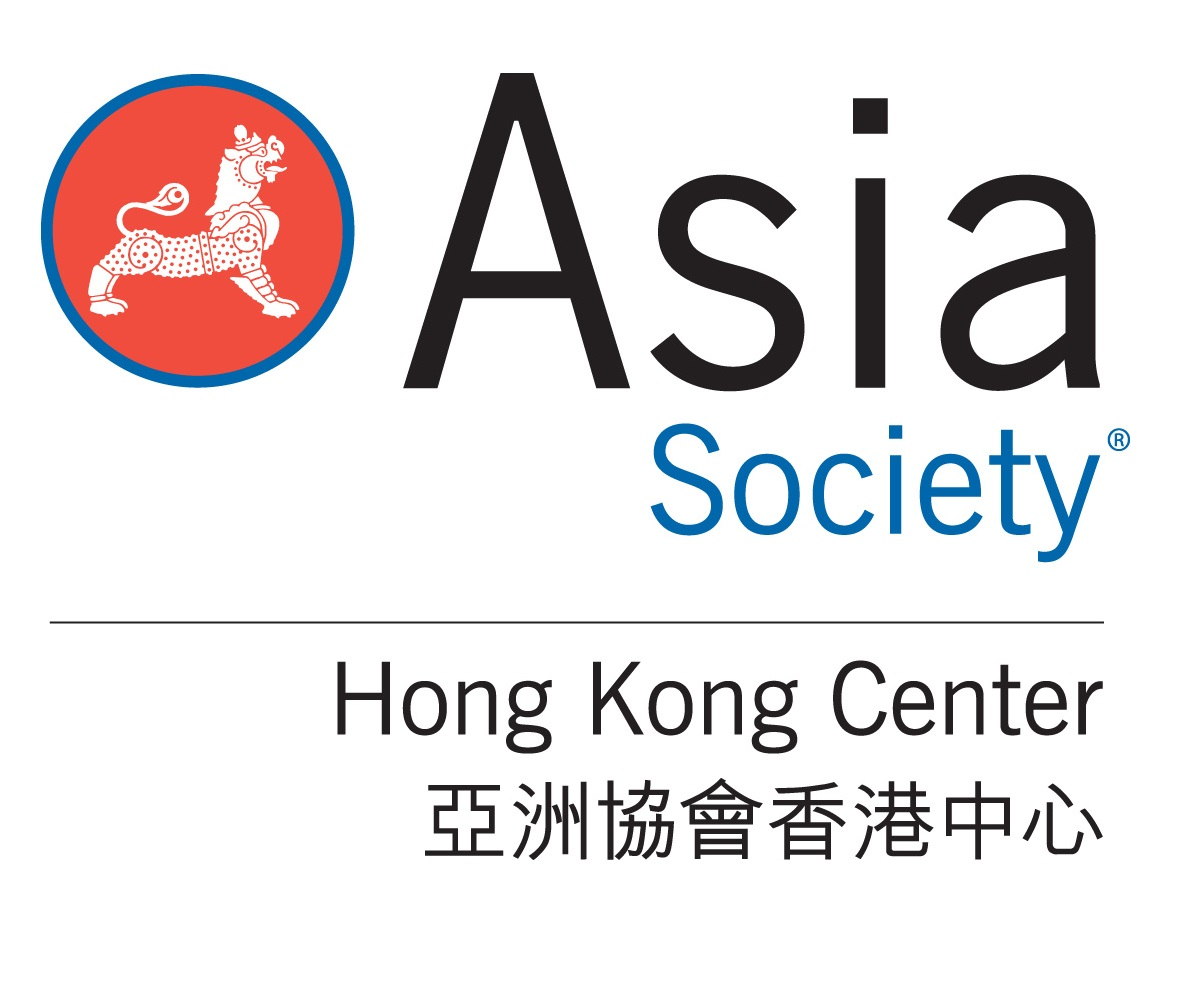 Asia Society Hong Kong Center