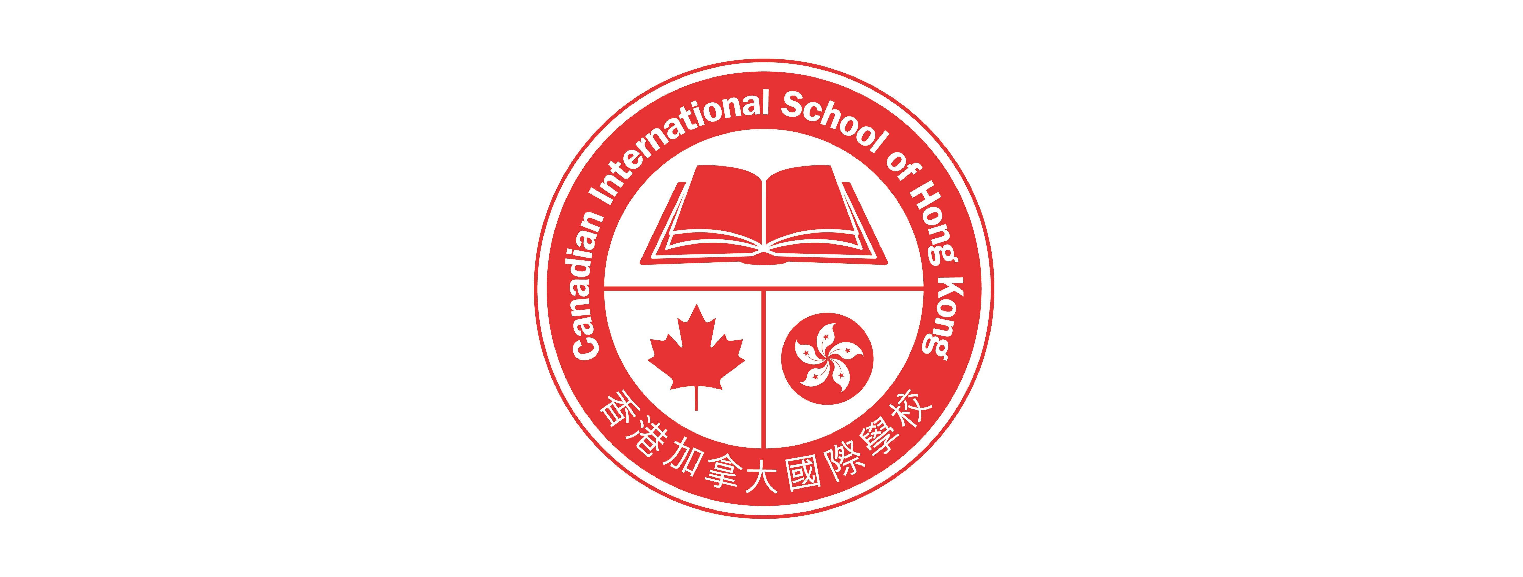 Canadian International School of HK