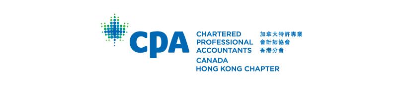 CPA Canada Hong Kong Chapter