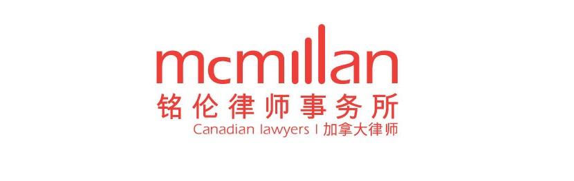 McMillan LLP