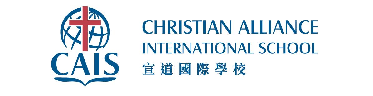 Christian Alliance International School