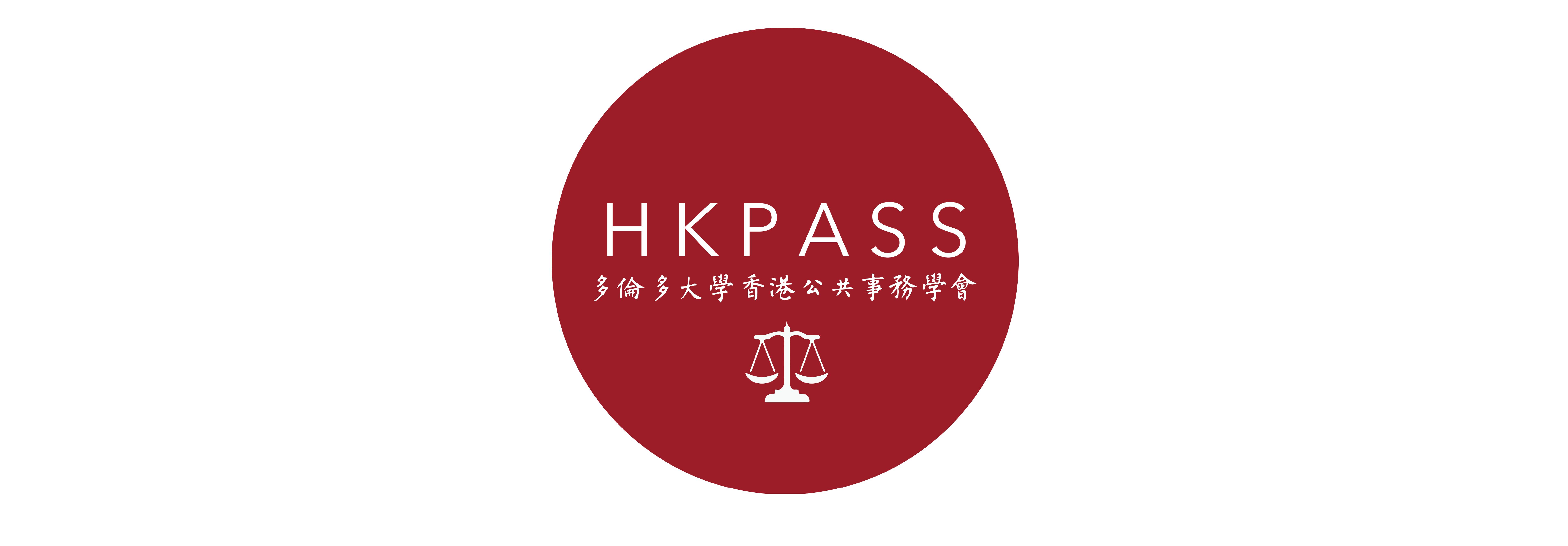 University of Toronto Hong Kong Public Affairs & Social Service Society
