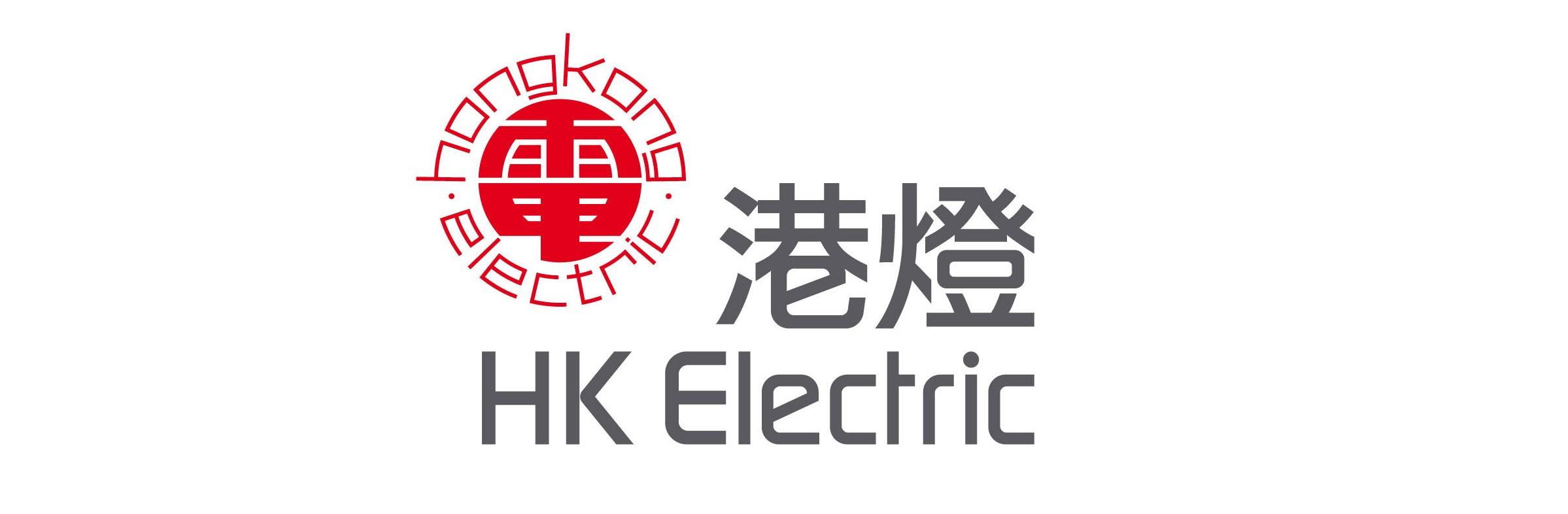 The Hongkong Electric Co., Ltd.