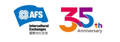 AFS Intercultural Exchanges Ltd