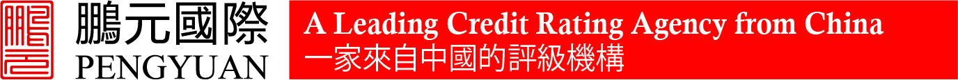 Pengyuan Credit Rating (HK) Co Ltd