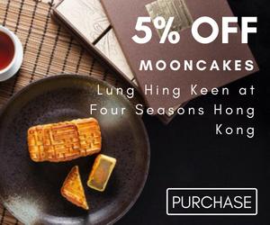 Four Seasons mooncakes