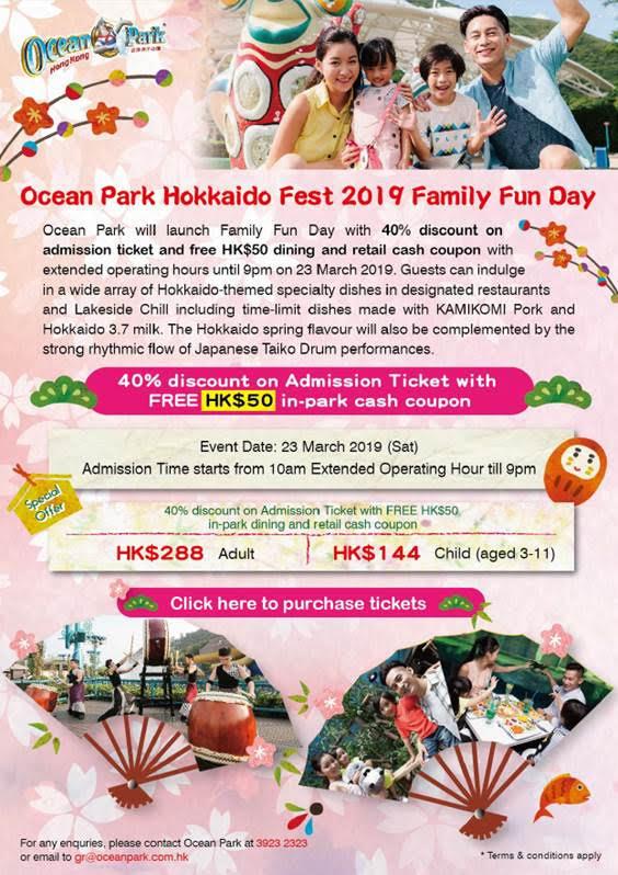 ocean park discount
